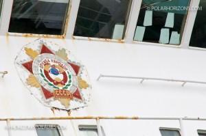 La rouille s'empare du Lyubov Orlova. Sept 2012.
